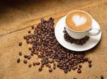 A-062 Чашка кофе 200х147 Bon Appetit