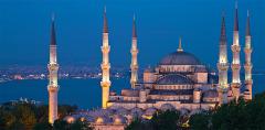 C-339 Стамбул. Голубая мечеть 300х147 Арабский мир
