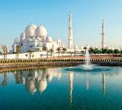 C-169 Мечеть шейха Зайда 300х270 Арабский мир