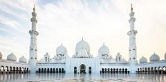 C-338 Мечеть шейха Зайда 300х147 Арабский мир