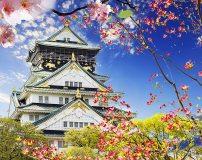 C-391 Замок в Осаке 300х238 Города - Страны