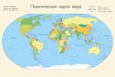 L-084 Мир политическая карта проекция 400х270 Карты