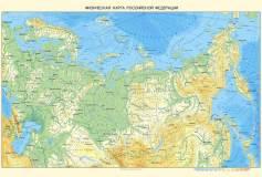 L-083 Физическая карта Российской Федерации 400х270 Карты