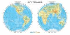 L-086 Карта полушарий мира 200х100 Карты