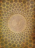 C-198 Орнамент 2 200х270 Принты - фоны