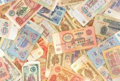 D-104 Советские деньги 400x270 Ретро