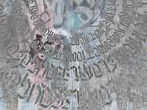 PREW_CALLIGRAPHY_3 Grunge