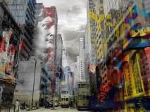 PREW_CITY VIBES_1 Grunge