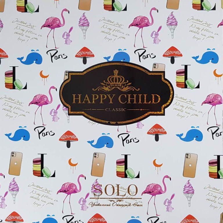 Обложка Happy Child SOLO Yien